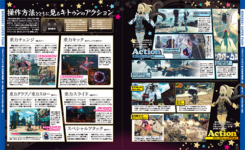 電撃PlayStation Vol.630