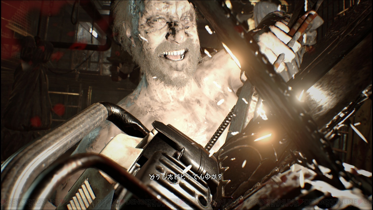 Horrorfield: 怖いサバイバルゲームオンライン ...