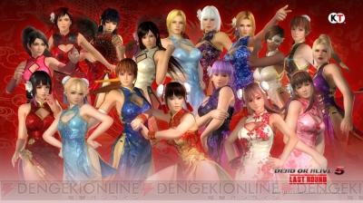 『DEAD OR ALIVE 5 Last Round』