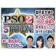 『PSO2』×『NieR:Automata』コラボ情報が公開される公式生放送は2月18日20時配信