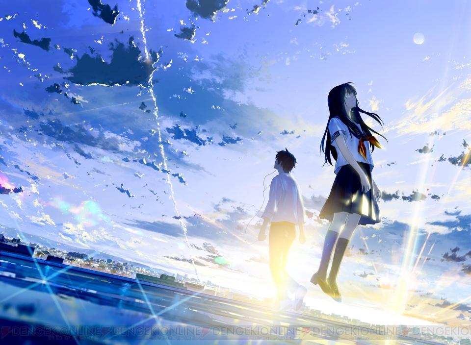 第23回電撃小説大賞《大賞》受賞作『君は月夜に光り輝く