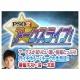『PSO2』市来光弘さんが出演する公式生放送は本日20時より配信