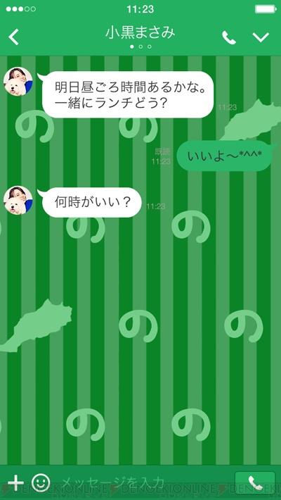 野島健児 (声優)の画像 p1_19