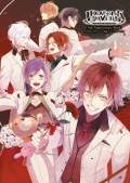 『DIABOLIK LOVERS 5th Anniversary Book』