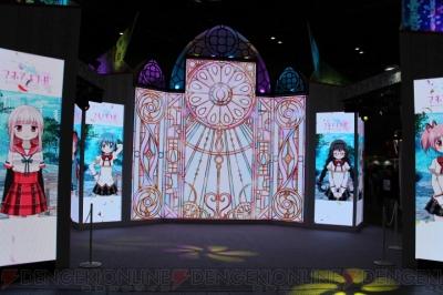 マギアレコード 魔法少女まどか☆マギカ外伝の画像 p1_34