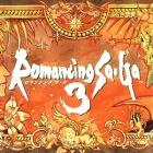 『ロマンシング サガ 3』がiOS/Android/PS Vita向けで制作決定
