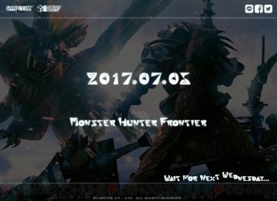 『モンスターハンター フロンティアZ』