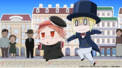 TVアニメ『王室教師ハイネ』4話先行カット到着。お忍び社会科見学で王子たちが悪だくみ!?