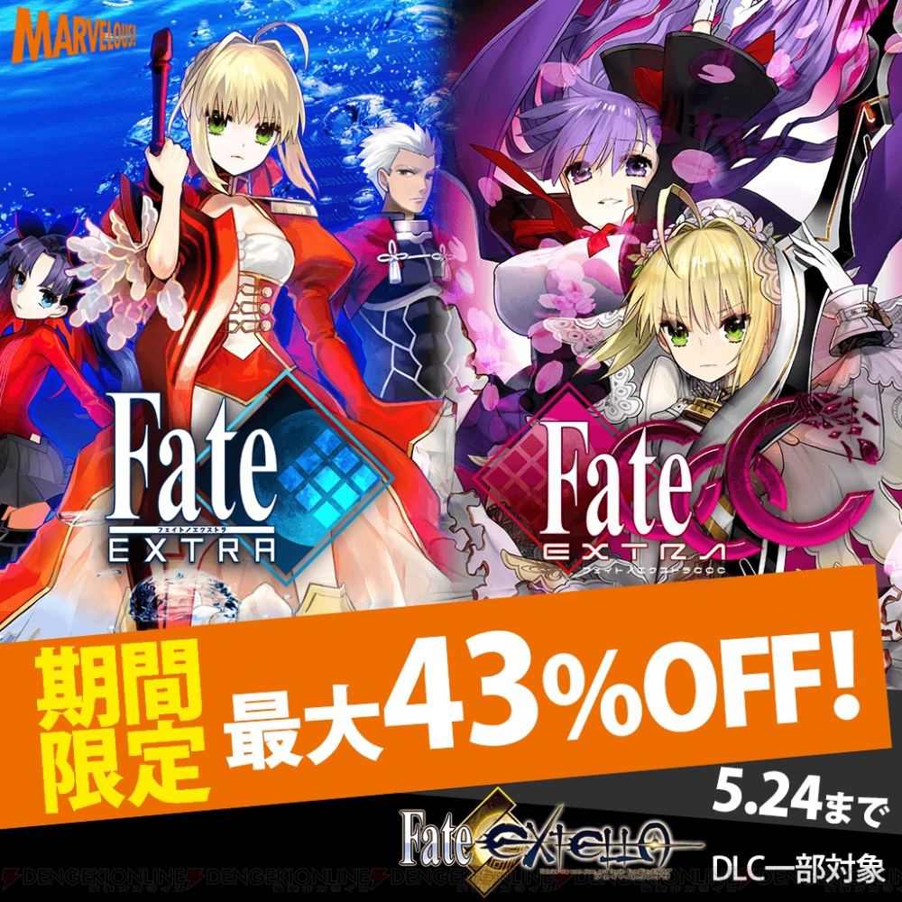 fate extra ccc pc 版