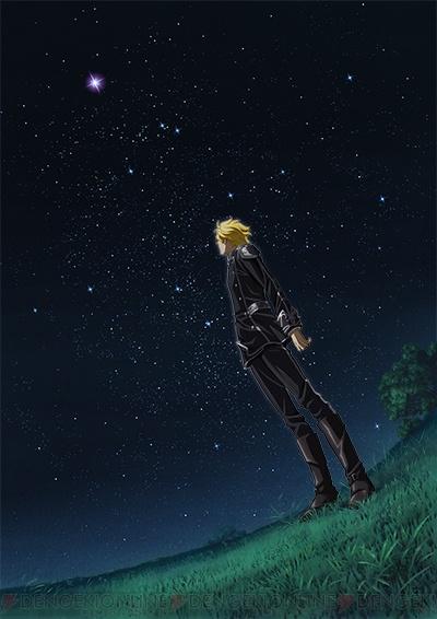 銀河英雄伝説 (アニメ)の画像 p1_12