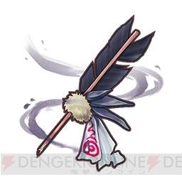 天華百剣 斬 高難易度イベントで巫剣の限界突破素材が手に入る 電撃オンライン