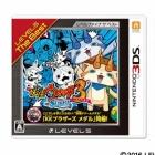 『妖怪ウォッチ3 スシ/テンプラ』の廉価版が7月20日発売。価格は各2,400円+税