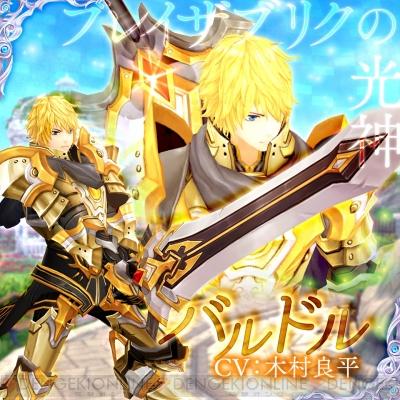 『幻想神域 -Link of Hearts-(幻想LoH)』