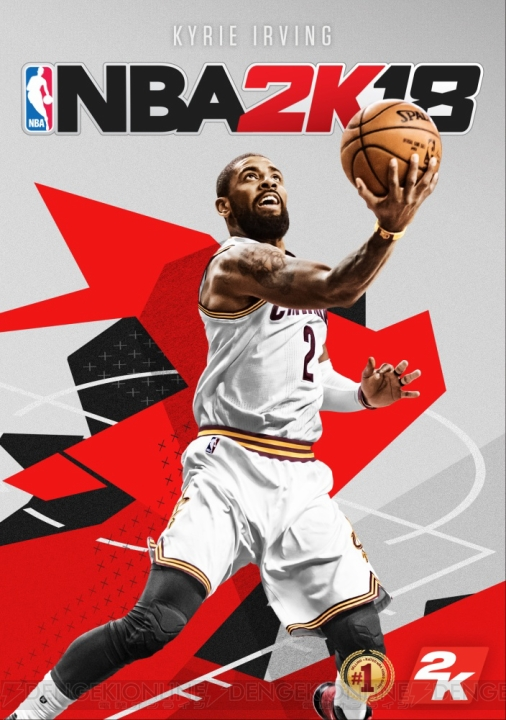 『NBA 2K18』カバー選手にシャキール・オニール氏、カイリー・アービング氏を起用