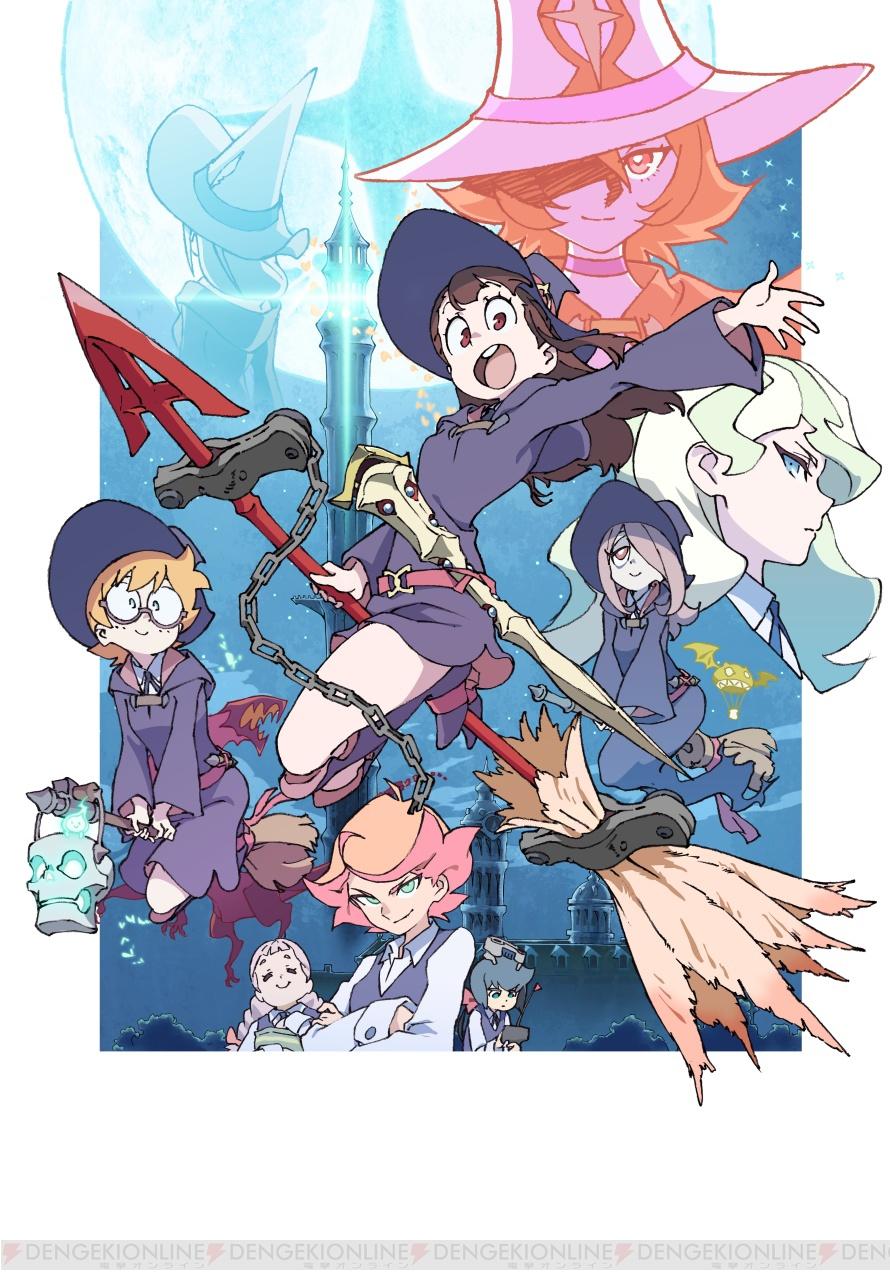 アニメイズム - cover