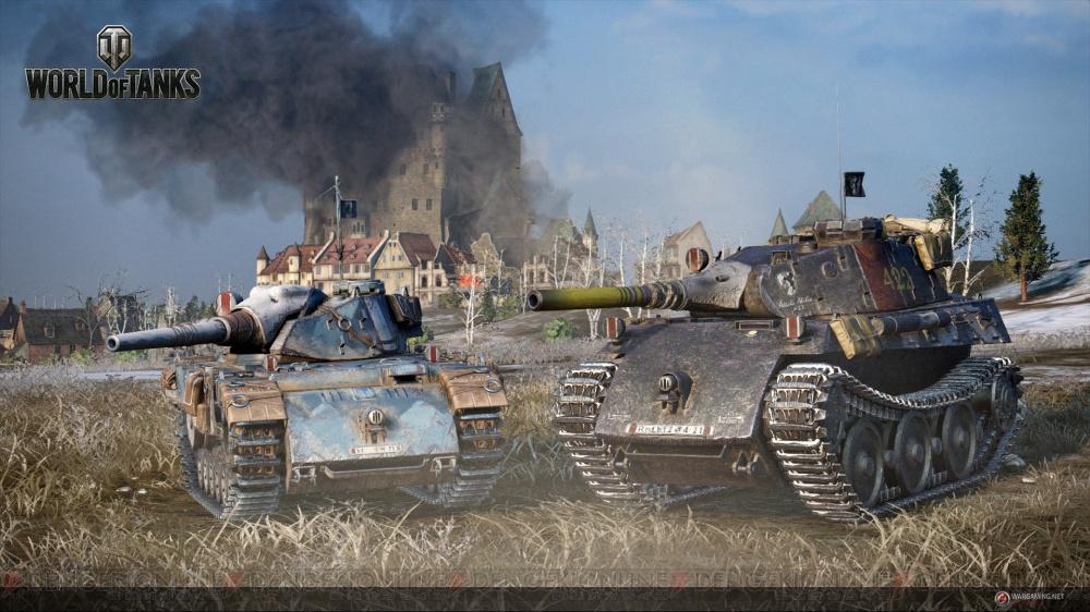 world of tanks ps4 ダウンロード