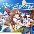 青春×女子高生×高校野球がテーマの野球ゲーム『八月のシンデレラナイン』配信