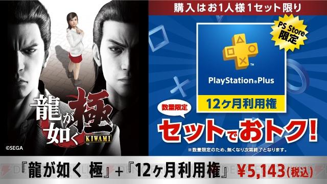 PS4ちゃんねる Pro - 『アスディバインハーツ ...