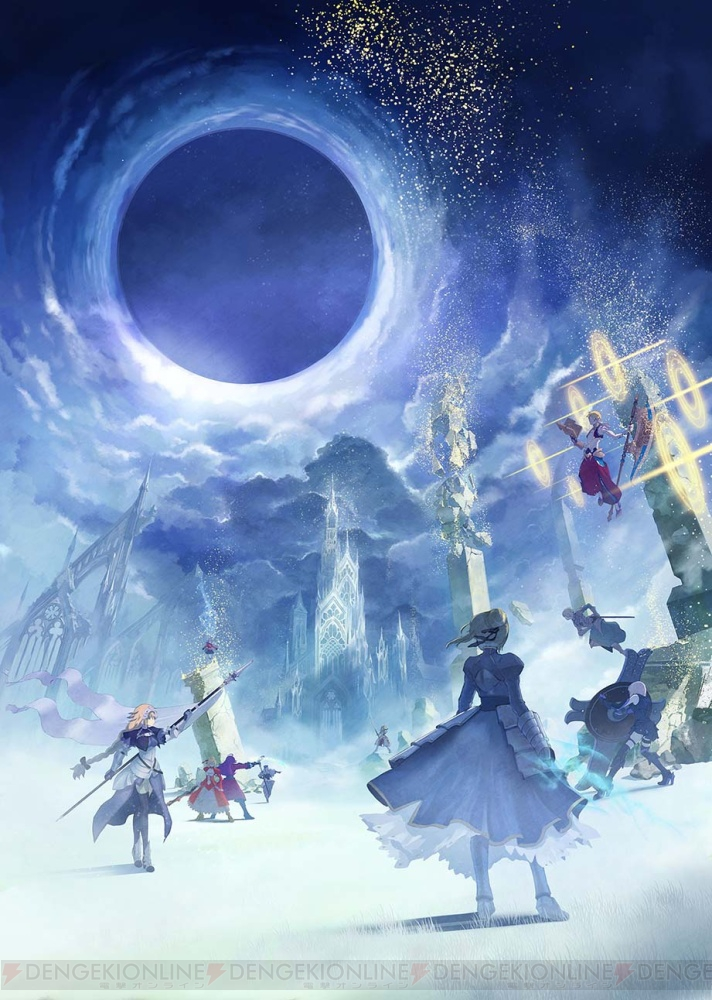 fate/grand order 3D