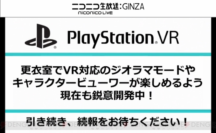【HMD】PlayStationVR 263【PSVR】 [無断転載禁止]©2ch.netYouTube動画>31本 ->画像>45枚