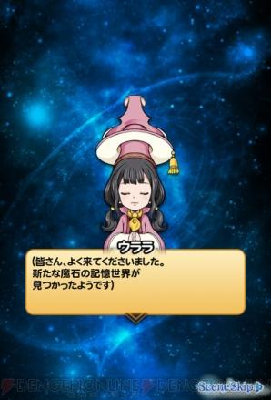 に ぃ レポート まろ 新生・高畑淳子の女優魂をみよ! 『雪まろげ』観劇レポート