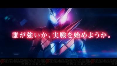 『仮面ライダー クライマックスファイターズ』
