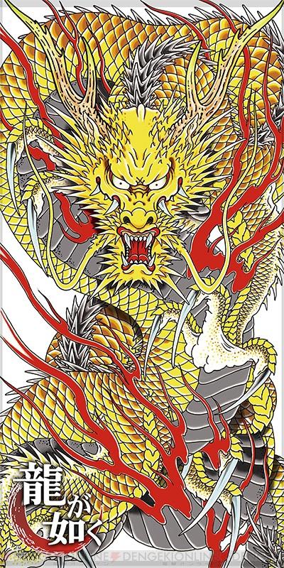 龍が如くの画像 p1_11