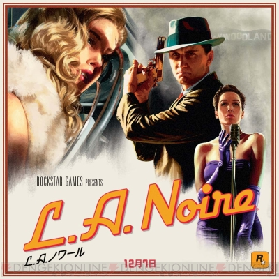 PS4/Xbox One/Switch版『L.A.ノ...
