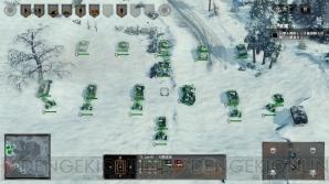 ストライク 攻略 サドン 4