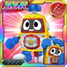 スパクロ 強ユニット マジンカイザーskl なぞめくヘボット を評価 256 電撃オンライン