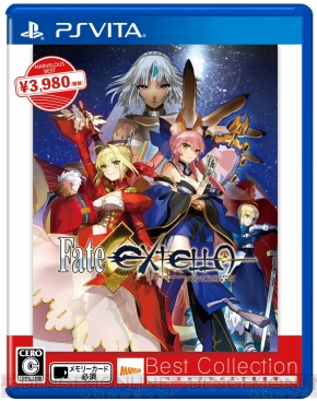 『Fate/EXTELLA Best Collection』