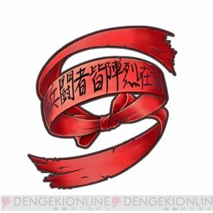 『天華百剣 -斬-』