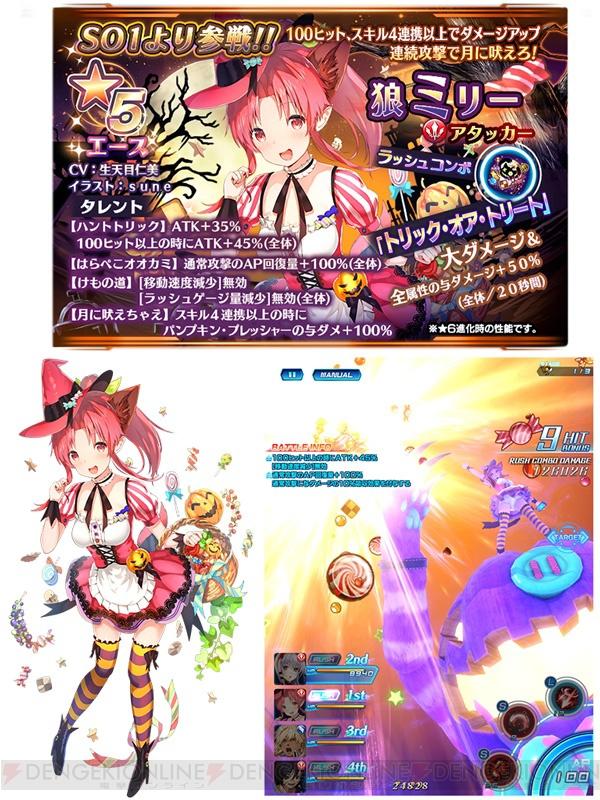 FantasyEarthZero ファンタジーアースゼロ Part5191 YouTube動画>1本 ->画像>156枚
