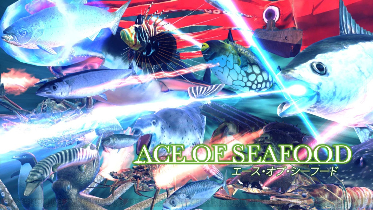 ace of seafood 攻略