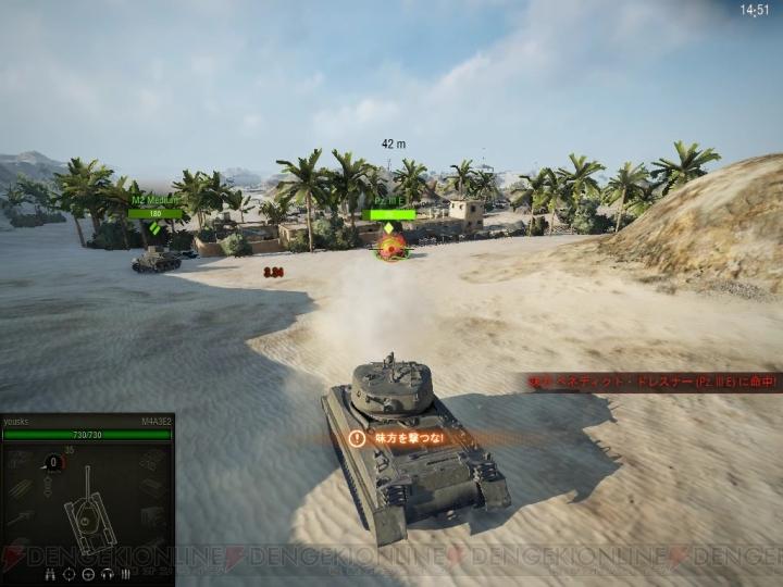 o-ni world of tanks