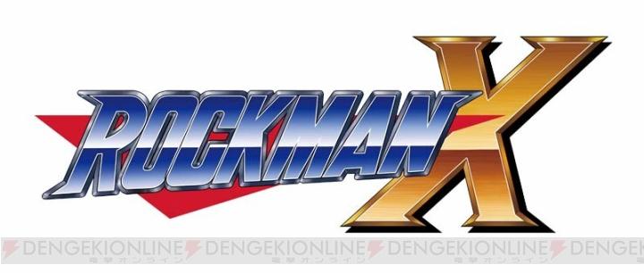 ロックマン11 運命の歯車!!の画像 p1_4