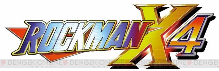 ロックマン11 運命の歯車!!の画像 p1_6