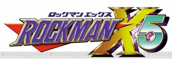 ロックマン11 運命の歯車!!の画像 p1_2