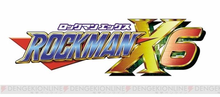ロックマン11 運命の歯車!!の画像 p1_8