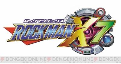 ロックマン11 運命の歯車!!の画像 p1_5
