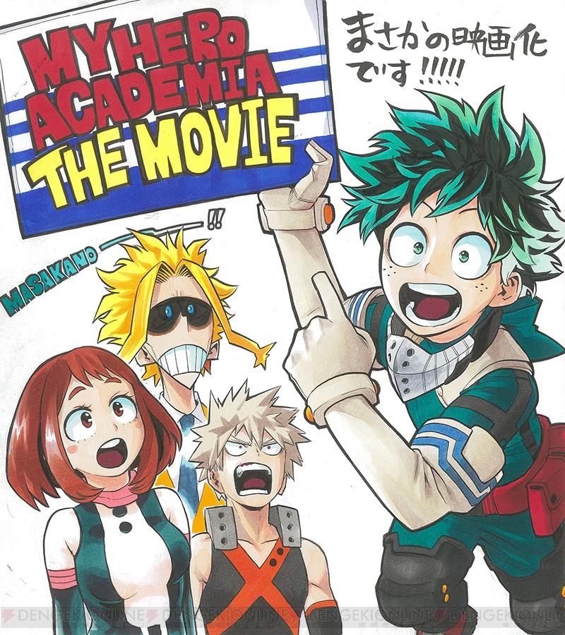 Anime July 2019: 『ヒロアカ』2018年夏に完全オリジナルストーリーで映画化決定。堀越耕平さん&キャスト陣のコメントが公開