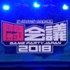 """""""闘会議2018""""でプロライセンス発行の最初の大会が実施。『スプラトゥーン2』テンタクルズのライブ開催"""