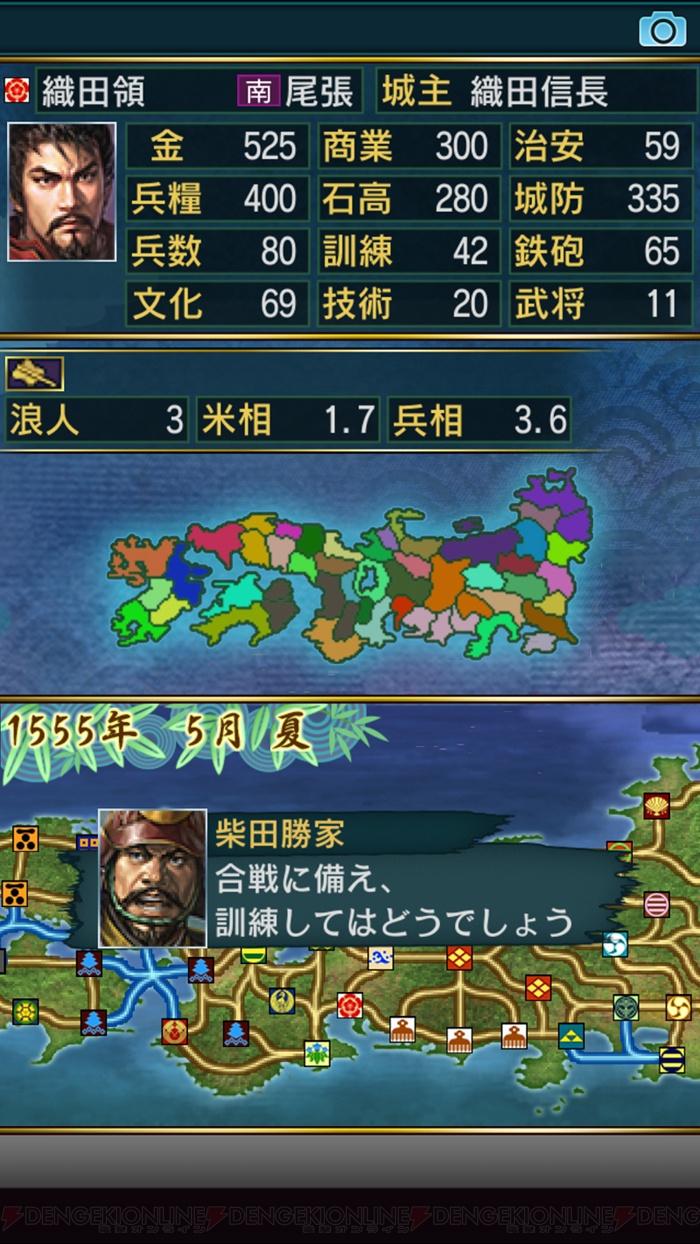 3ds 格闘 ゲーム ランキング