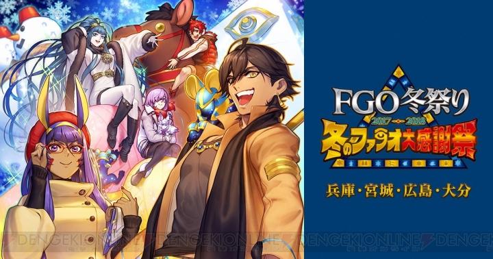 『FGO』イシュタル(アーチャー)とギルガメッシュ(キャスター)の幕間の物語