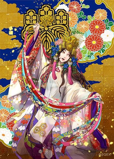 『戦国IXA 千万の覇者』織田信長や上杉謙信の年賀状風カードが登場