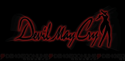 devil may cry3hdps4xbox onepc hd voltagebd Gallery