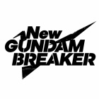 【速報】『New ガンダムブレイカー』制作が発表。PV第1弾も公開