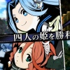 『あなたの四騎姫教導譚』あらすじやシステムなど紹介した新PV公開。4人の姫のキャラボイスも収録