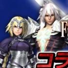『MHF-Z』で『Fate/Apocrypha』とのコラボを実施。2月7日のアップデートではガンランスを調整