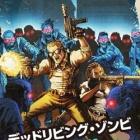 『ファークライ5』シーズンパスが発売決定。日本語吹替え版ストーリートレーラーも公開